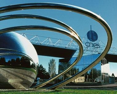 The CST entrance in Toulouse - © CNES/D.DUCROS/C.BARDOU
